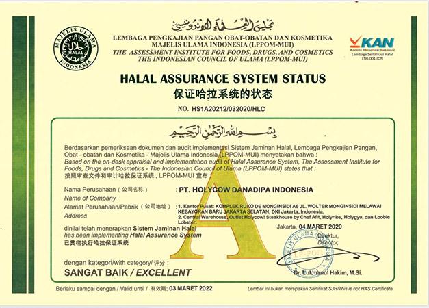 sertifiat hallal 2