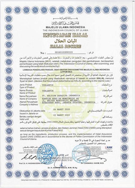sertifiat hallal